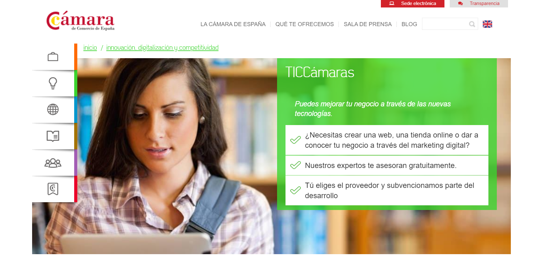 Ticcamaras vstopna